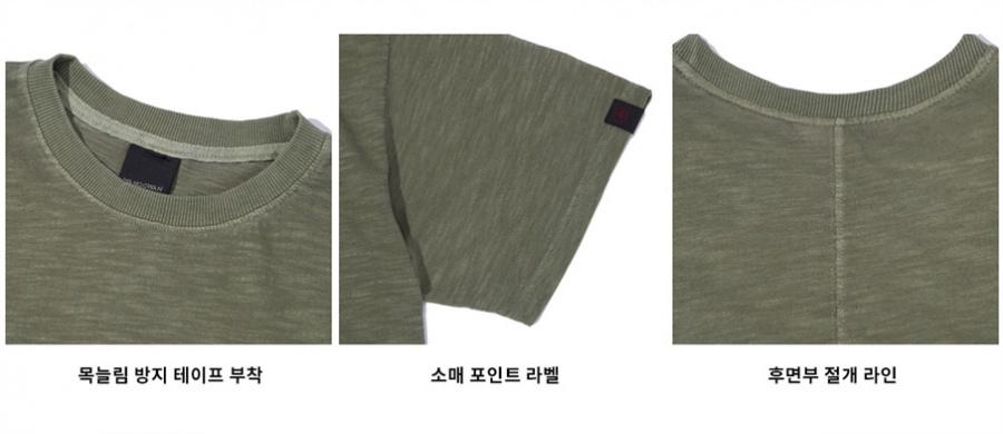 왕관(WANGGWAN) 피그먼트 오버핏 티셔츠 (Khaki)