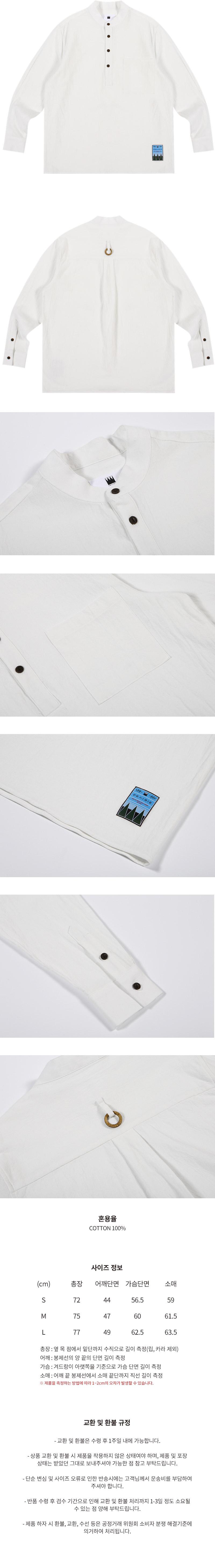 프레리(PRAIRIE) [UNISEX] 베이직 헨리넥 셔츠 ( WHITE)