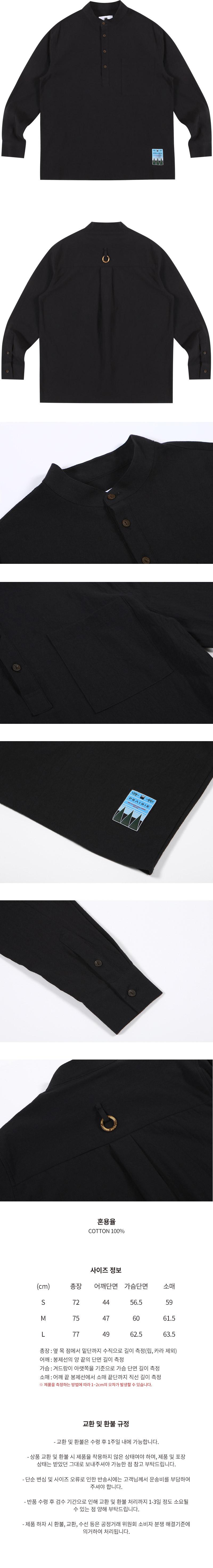 프레리(PRAIRIE) [UNISEX] 베이직 헨리넥 셔츠 (BLACK)