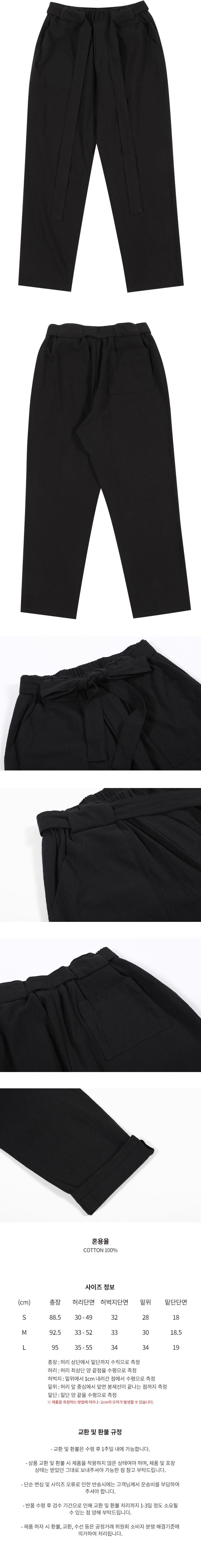 프레리(PRAIRIE) [UNISEX] 아웃포켓 와이드 슬랙스 (BLACK)