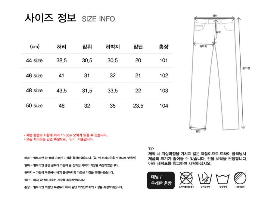 페이탈리즘(FATALISM) #0194 Matt black standard fit