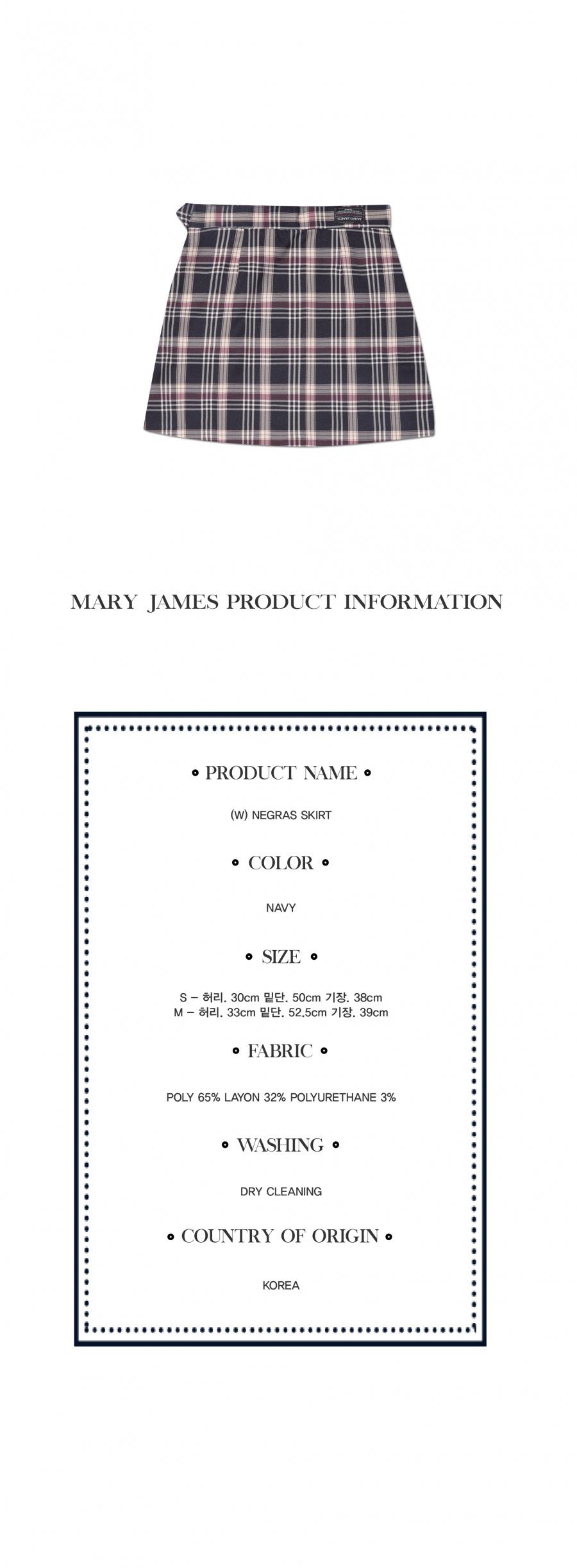 메리제임스(MARYJAMES) (W) Negras Skirt - Navy
