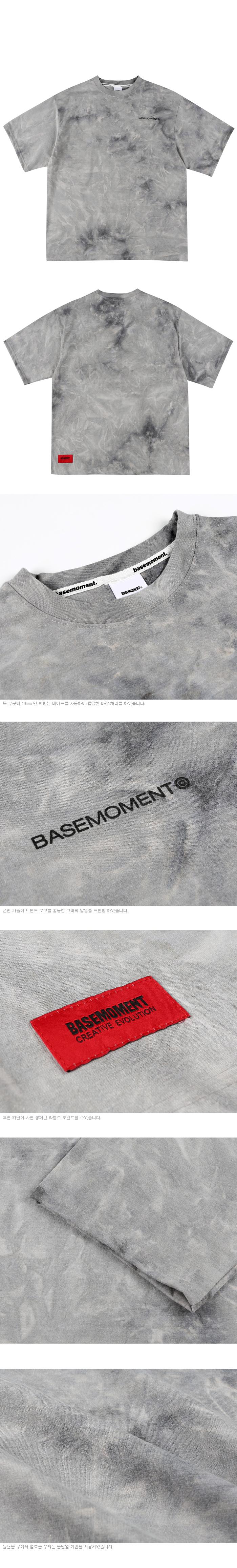베이스모먼트(BASEMOMENT) 타이 다이 오버사이즈 티 - 그레이