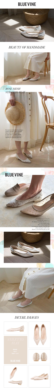 블루바인(BLUEVINE) 로지 플랫