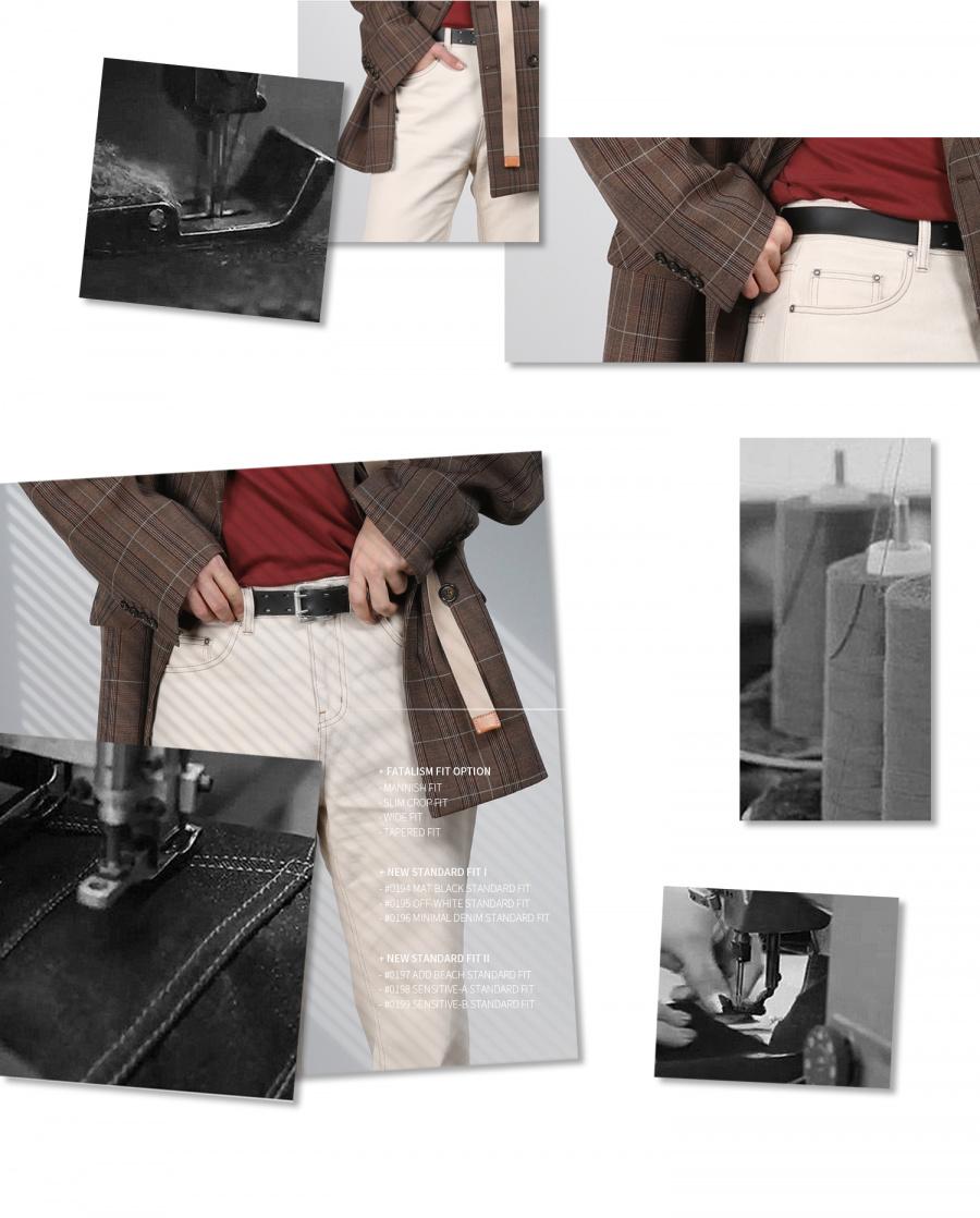 페이탈리즘(FATALISM) #0195 Off-white standard fit
