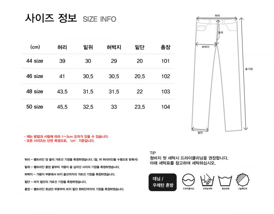 페이탈리즘(FATALISM) #0199 Sensitive -B standard fit
