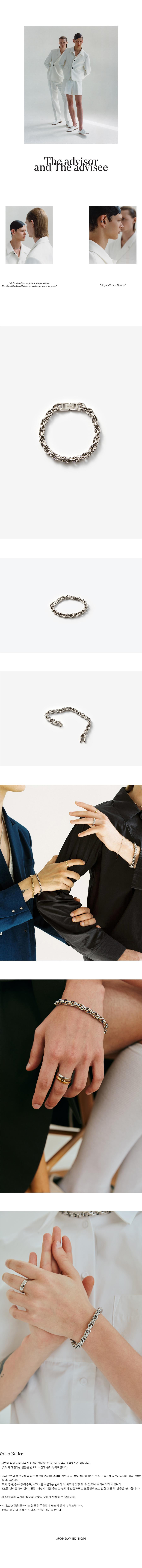 먼데이에디션(MONDAY EDITION) [MEd MAN] lyra string bracelet