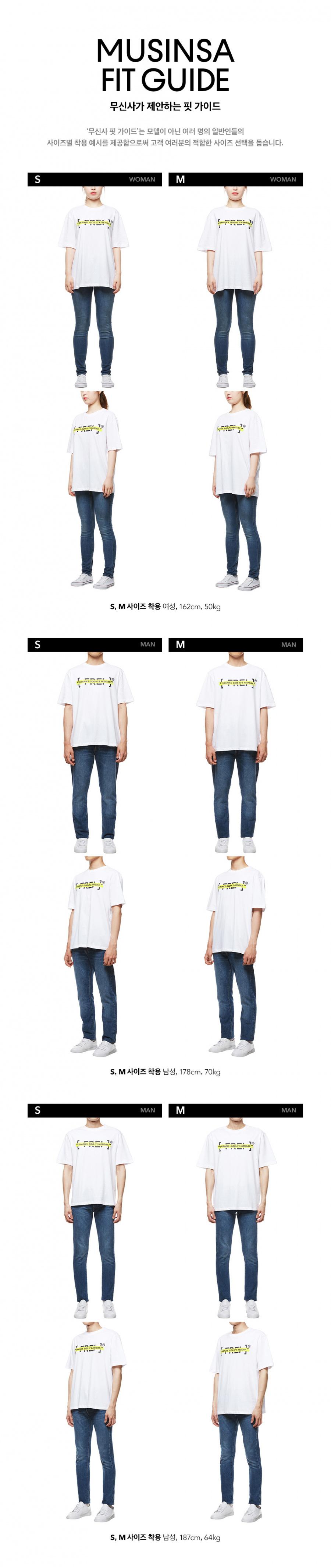프라이(FREI) 테이프 트림 티셔츠(오렌지/화이트)