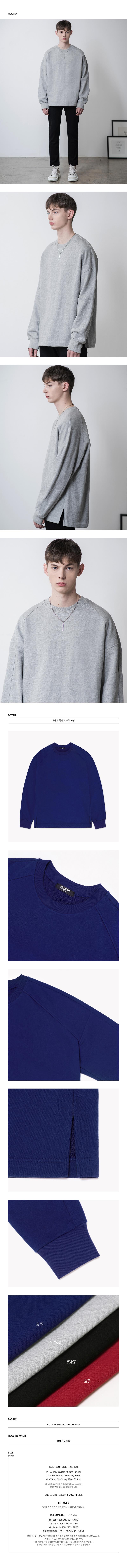 드로우핏(DRAW FIT) [리에디션] 에센셜 스웨트셔츠 [BLACK]
