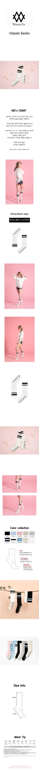 워너핏(WANNAFIT) 클래식삭스 - 필라테스 / 요가 삭스 White/Black Stripe