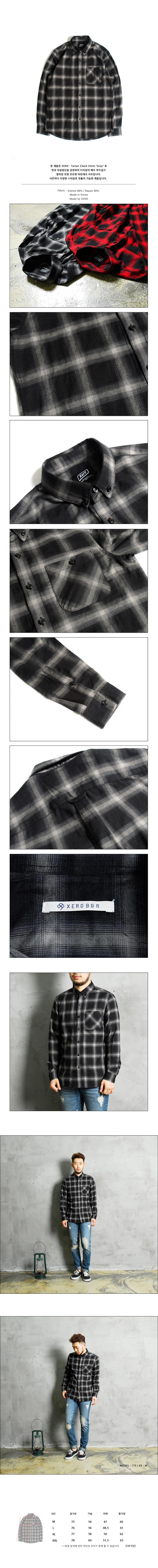 제로(XERO) Tartan Check Shirts
