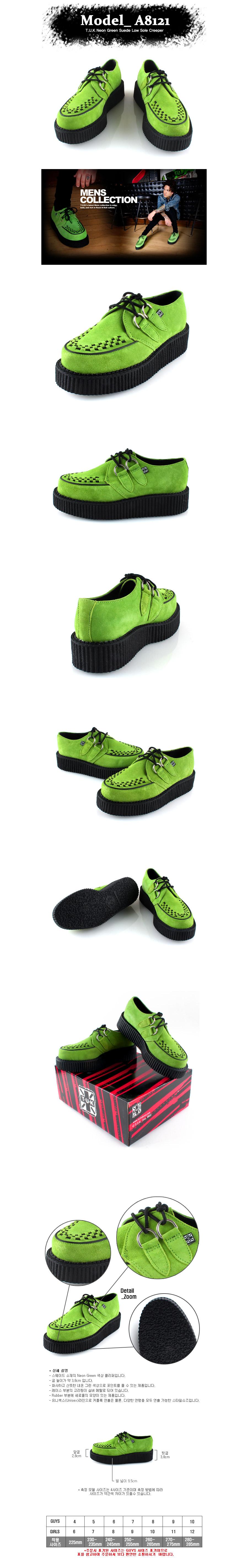 티유케이(T.U.K) A8121 Neon Green Suede Low Sole Creeper