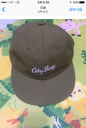 디얼스(THE EARTH) NC CB BALL CAP - OLIVE 후기