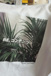 리플레이컨테이너(REPLAY CONTAINER) new replay campaign 1/2 tee (green) 후기