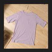 티엠오 바이 써틴먼스(TMO BY 13MONTH) SLIM ROUND T-SHIRT (PURPLE) 후기