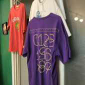 써치410(SEARCH410) (UNISEX) INCH OVER T_VIOLET 후기