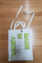 노앙(NOHANT) MADE IN SEOUL ECO BAG LIME 후기