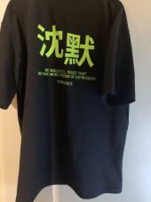 인사일런스(IN SILENCE) CHINESE LOGO TEE (black) 후기