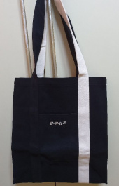 리플레이컨테이너(REPLAY CONTAINER) RC mix strap eco bag (black) 후기