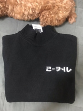 리플레이컨테이너(REPLAY CONTAINER) RC lambs wool half-pola knit (black) 후기
