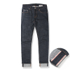 span SELVEDGE nonwash denim