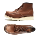 호보켄() HOBOKEN ELBERT 2 RED BROWN (H1408)