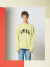 소윙바운더리스(SEWINGBOUNDARIES) SWBD BASIC MTM 18SS LIME