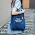 옐로우스톤(YELLOWSTONE) 에코백 DENIM STITCH SHOULDER BAG -YS2028DY DARK NAVY