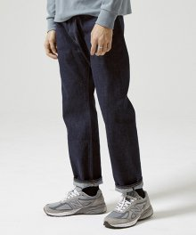 Slim Crop Selvage Denim Pants