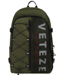 베테제(VETEZE) Half Backpack (khaki)