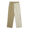 Tone On Tone Cotton Pants_Beige