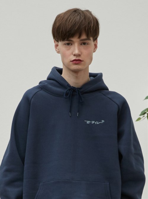 리플레이컨테이너(REPLAY CONTAINER) new RC hoody (navy)