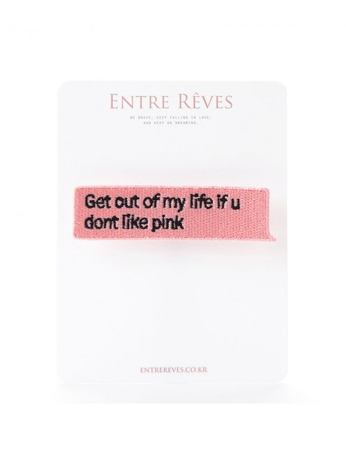 앙트레브(ENTRE REVES) GET OUT OF MY LIFE PATCH