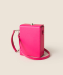 코이무이(KOIMOOI) Mode Bag (Hot pink)
