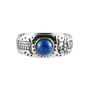어나니머스아티즌() Oldschool Dagger Stone Ring -Blue