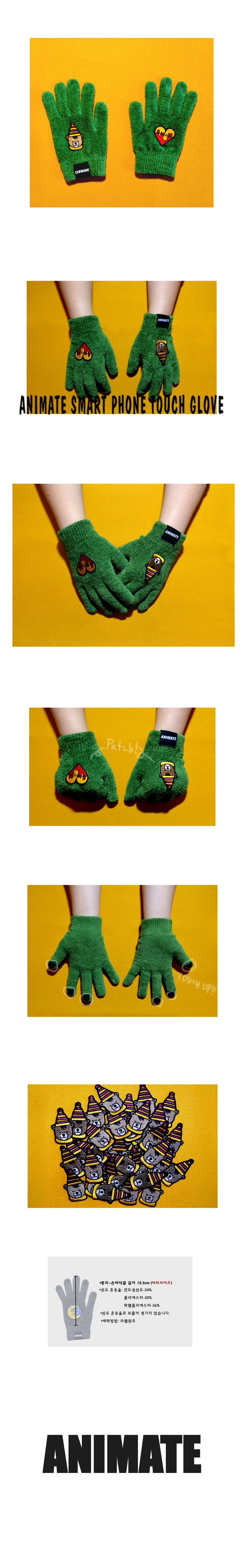애니메이트(ANIMATE) [ANIMATE] BEAR SMART TOUCH GLOVE (GREEN)