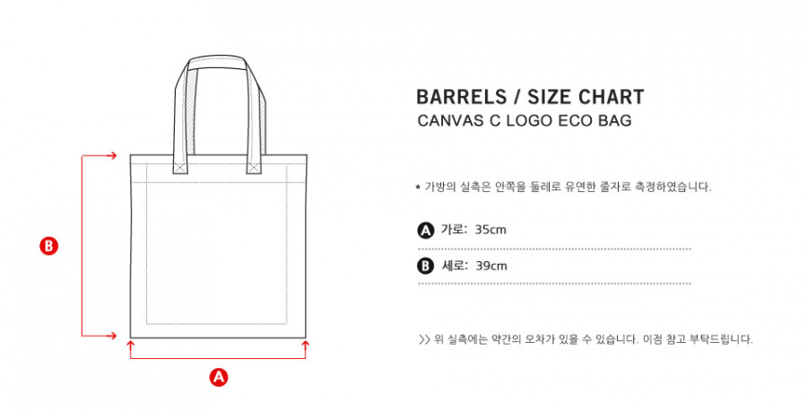 커버낫(COVERNAT) C LOGO ECO BAG BLACK