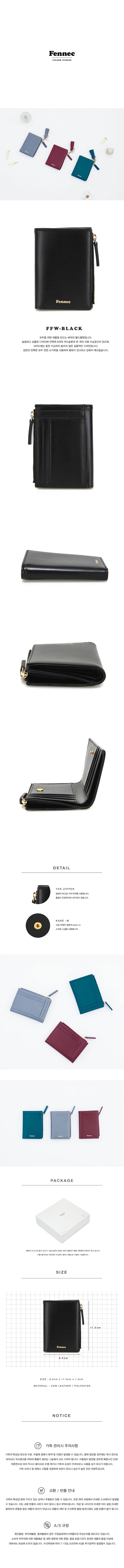 페넥(FENNEC) Fold Wallet 001 Black