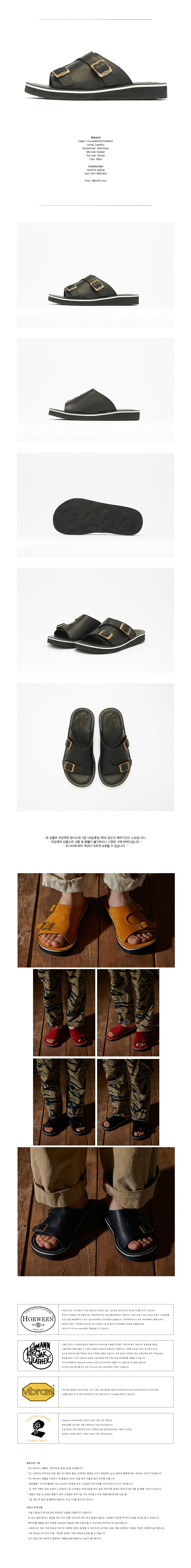 웽커스(THEWANKSERS) Oil-leather Double Strap [Black]