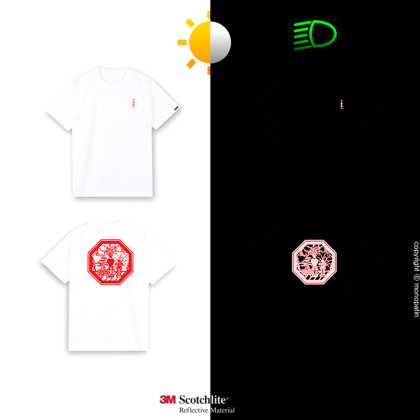 "모노파틴(MONOPATIN) night light ""vase"" scotchlite octagon logo t shirt – white/red"