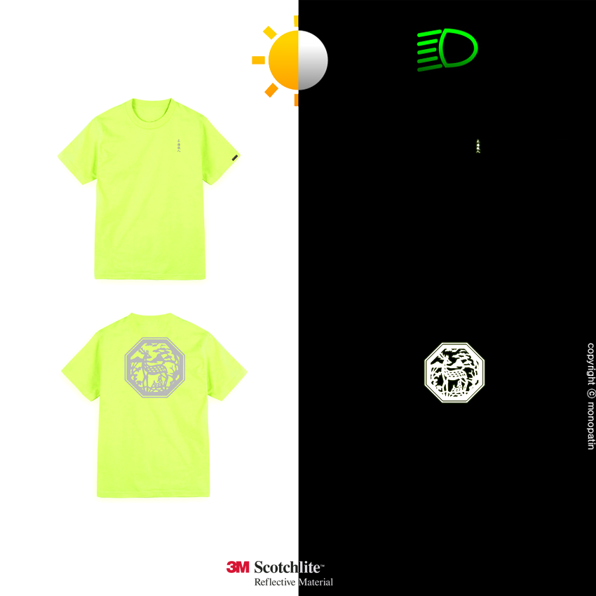 "모노파틴(MONOPATIN) night light ""deer"" scotchlite octagon logo t shirt –safetygreen/silver"