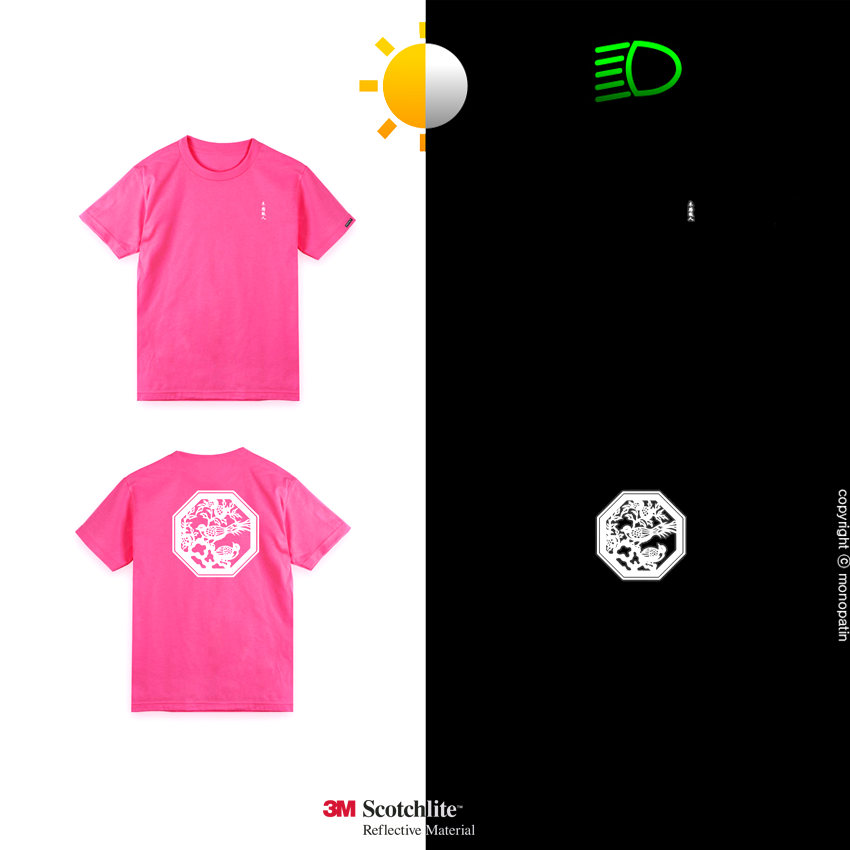 "모노파틴(MONOPATIN) night light ""sparrow"" scotchlite octagon logo t shirt  - rubber pink/white"