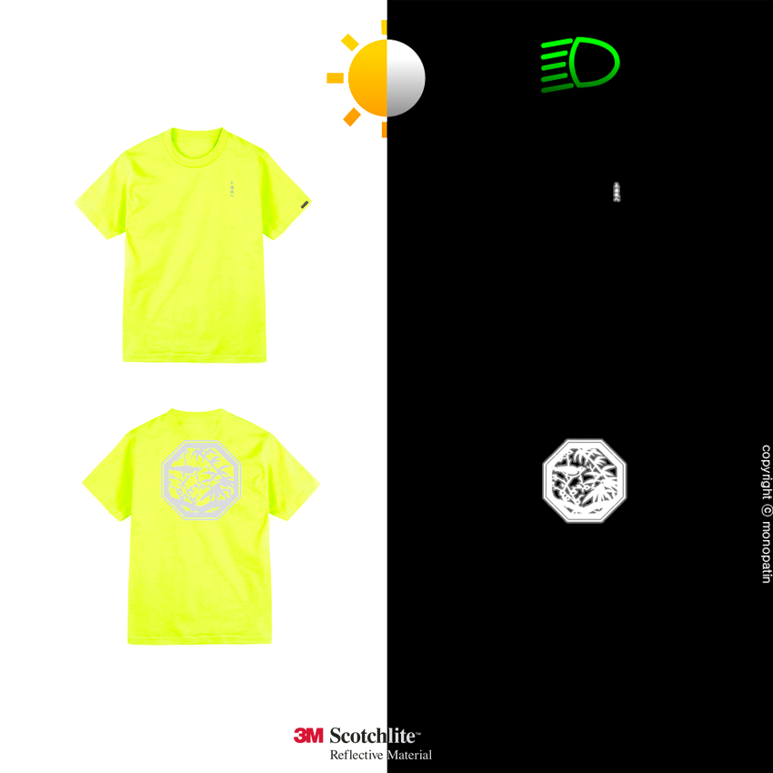 "모노파틴(MONOPATIN) night light ""bamboo"" scotchlite octagon logo t shirt – safetygreen/silver"